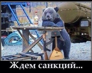 Russia waiting for US sanctions
